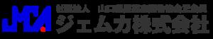 ジェムカ株式会社